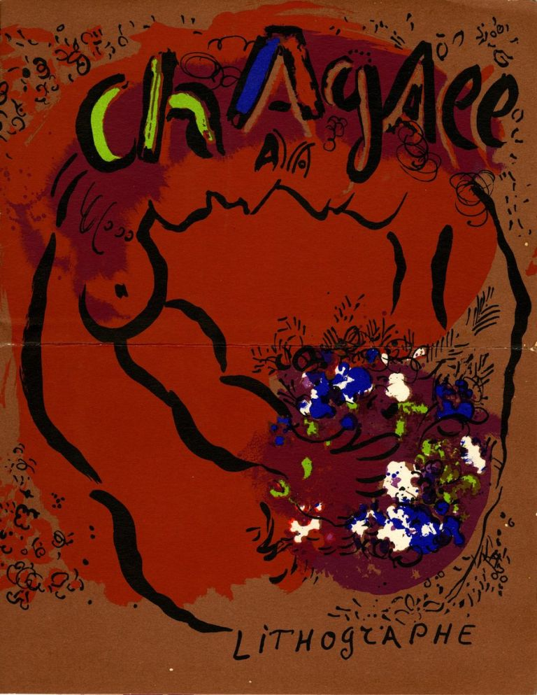 The lithographs of Chagall. Volume 1 dust jacket only. Original lithograph issued as a promotional piece. Marc Chagall.