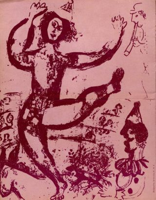 The lithographs of Chagall. Volume 1 dust jacket only. Original lithograph issued as a promotional piece