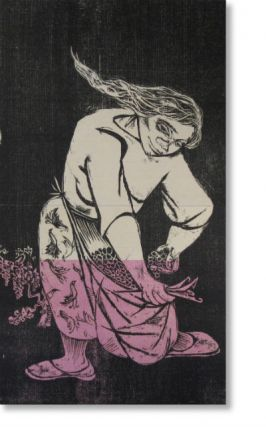Frasconi: recent woodcuts. March 12 - April 11, 1951