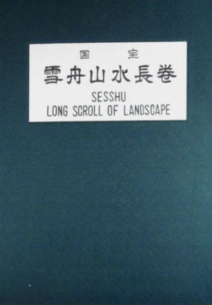 Long scroll of landscape. [From cover.]