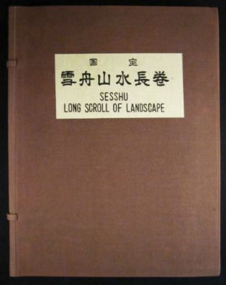 Long scroll of landscape. [From cover.]. Sesshu.
