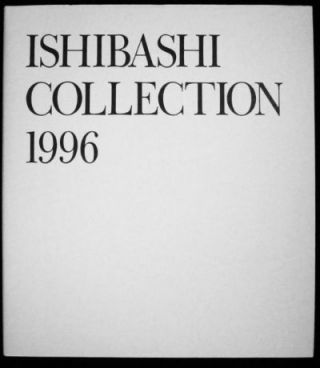 Ishibashi collection 1996. 2 volumes in slipcase. SALE PRICE through December 31, 2019