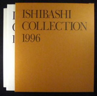 Ishibashi collection 1996. 2 volumes in slipcase. Shijiro Burijisuton Bijutsukan. Ishibashi, Bridgestone Museum of Art. Ishibashi Museum of Art.